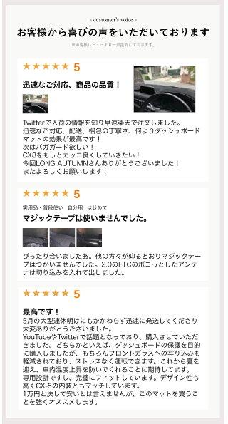 MazdaCX-5KF系CX-8KG系HUD装着車向け専用立体成型HAIGH社製Sunlandサンランドダッシュマットダッシュボードマットカバーヘッドアップ・ディスプレイ装備向けブラック2021年モデルにも適合マツコネ210.25インチモニター