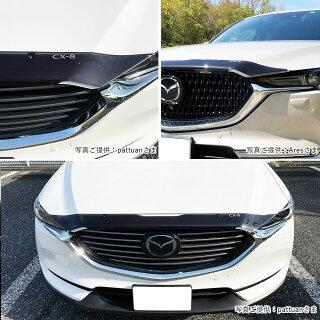 MazdaCX-8KGボンネットプロテクタースモークバグガード2020オーストラリアマツダ純正ドライブ車用品外部パーツ