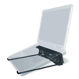 【送料無料】GPG2 ノートパソコン用 折りたたみ 軽量 スタンド ノートPC 持ち運び デスク MacBook対応 熱対策 ブラック