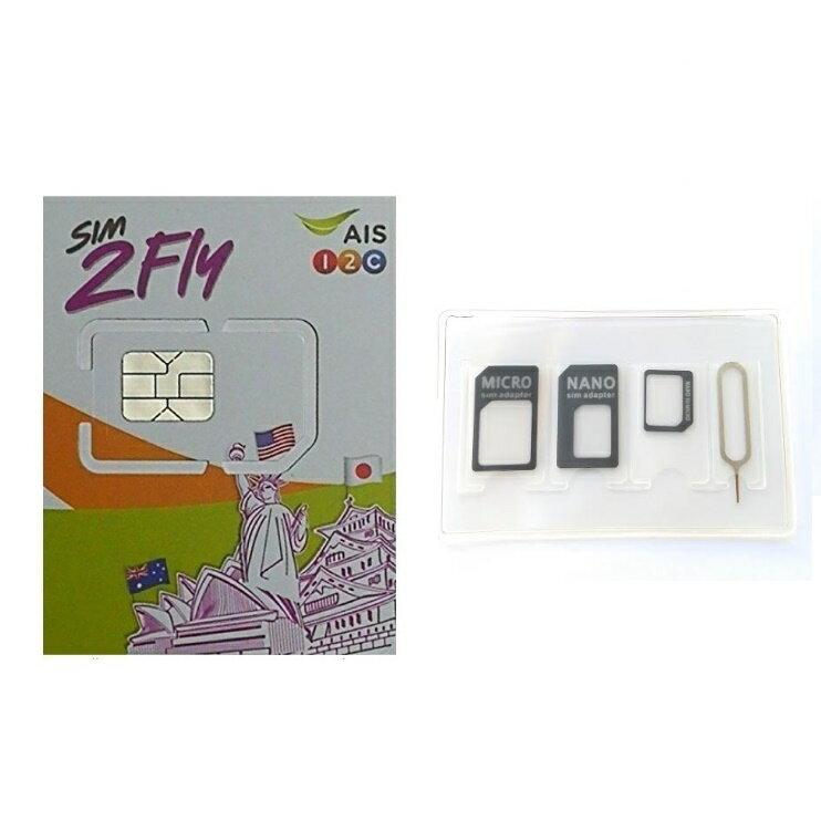 【SIMケース付き】AISアジア18カ国 周遊プリペイドSIM 4GB 8日間 4G・3Gデータ通信使い放題 ※日本でも利用可
