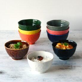 茶碗 おしゃれ 食洗器 北欧 茶わん 可愛い ご飯茶碗 ごはん茶碗 飯碗 陶器 和食器 日本製 ぽってりお茶碗 全9color