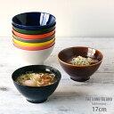 DON/どんぶり/麺鉢 Lサイズ 全9color 茶碗 おしゃれ 茶わん 可愛い ご飯茶碗 ごはん茶碗 丼