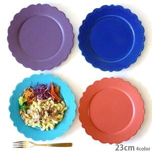 ドット レリーフ リム花プレート 23cm 丸皿 4color | パスタ皿 サラダ皿 お皿 おしゃれ 洋食器 大皿 ディナープレート ワンプレート 盛り皿 パスタ皿 主菜皿 デザート皿 皿 食器 カフェ食器 カフ