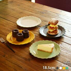 ドット レリーフ リム花プレート 18.5cm ケーキ皿 取皿 | お皿 おしゃれ 洋食器 皿 プレート 中皿 お菓子 ティータイム カフェ カフェ風 おしゃれな食器 おうちCafe Cafe食器