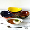食器 和食器 パスタ カレー サラダ おしゃれ お皿 皿 食器 プレート 陶器 美濃焼 可愛い 日本製 カレー皿&パスタ皿 24cm (全9色) 新生活