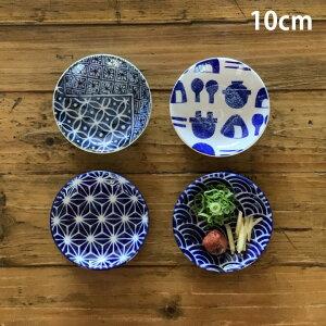 【アウトレットセール】アウトレット sale 小皿 豆皿 醤油皿 染付小皿 シンプルな小皿 お皿 ミニプレート 洋食器 カフェ風 おしゃれ カフェ食器 美濃焼 おうちごはん