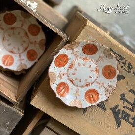 【在庫限り】数量限定 赤絵 色絵 染付 手描き 銅版 古物 ビンテージ 取皿 14cm 日本製 九谷焼 おしゃれ 陶器 可愛い 新生活 おうちごはん