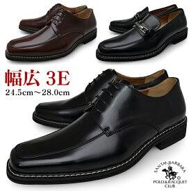 メンズ ビジネスシューズ 靴 紳士靴 スクエアトゥ Uチップ 革靴 紐 ビット ブラック 黒 ブラウン 茶 ブランド SANTA BARBARA POLO&RACQUET CLUB 【 あす楽対応 】