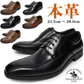 革靴 ビジネスシューズ 本革 メンズ スクエアトゥ 幅広 3E EEE 軽量 紐 スワールモカシン ストレートチップ ビット スリッポン 紳士靴 くつ 柔らかい 黒 茶 蒸れない