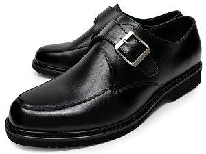 メンズビジネスシューズ2足セット幅広4EEEEE牛革通気性ラウンドトゥプレーントゥUチップ紐モンクローファー痛くない履きやすい紳士靴仕事靴革靴福袋