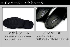 メンズ軽量ビジネスシューズ2足セット5000円人気の紐モンクローファーFRESCOMAREおすすめ合成皮革革靴紳士靴大きいサイズ27.5・28cm【送料無料】