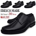 FRESCO MARE フレスコマーレ メンズ 軽量 ビジネスシューズ ラウンドトゥ 紐 モンク ローファー 革靴 合成皮革 紳士靴 幅広 ( 大きいサ…