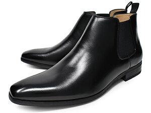 サイドゴアブーツメンズドレスシューズ紐プレーントゥブラック黒ブラウン茶革靴柔らかいスクエアトゥ紳士靴大きいサイズ28cm29cm30cmまで対応