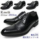 メンズ ビジネスシューズ 靴 紳士靴 スクエアトゥ ストレートチップ ビット 紐 内羽根 外羽根 革靴ブラック 黒 紳士靴 大きいサイズ 28.0cm まで