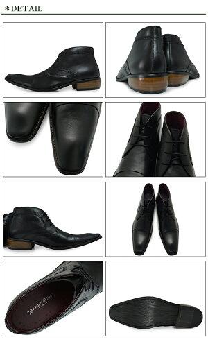【送料無料】BumpN'GRIND(バンプアンドグラインド)bg-2803-blkBLACKブラックスタイリッシュ本革ビジネスシューズチャッカブーツタイプ革靴紳士靴黒【smtb-k】【w3】【smtb-TD】【saitama】