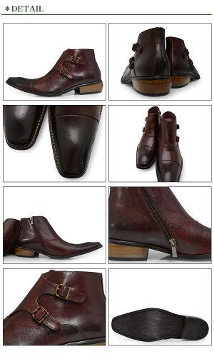 BumpN'GRIND2804WINEバンプアンドグラインドメンズダブルモンクブーツサイドジップ本革ロングノーズビジネスシューズ革靴紳士靴ワインBG-2804WINEドレスシューズ