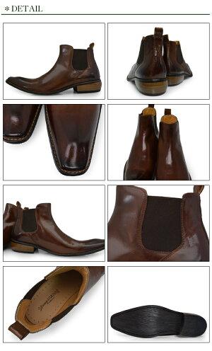 BumpN'GRIND2819CAMELバンプアンドグラインドメンズサイドゴアブーツ本革ロングノーズビジネスシューズ革靴紳士靴茶キャメルBG-2819CAMELドレスシューズ