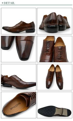 BumpN'GRINDバンプアンドグラインドメンズビジネスシューズ本革ロングノーズスクエアトゥストレートチップ内羽根革靴紳士靴キャメルBG-6031CAMELドレスシューズ送料無料就活靴くつ