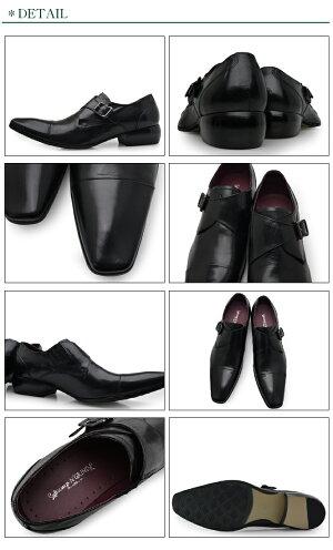 BumpN'GRINDバンプアンドグラインドメンズビジネスシューズ本革ロングノーズスクエアトゥストレートチップモンク革靴紳士靴ブラックBG-6032BLACKドレスシューズ送料無料就活靴くつ