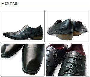 【送料無料】BumpN'GRIND(バンプアンドグラインド)bg-6000BLACKメンズビジネスシューズロングノーズ本革使用ブローグ紐タイプ革靴紳士靴黒ブラック