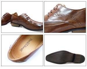 【送料無料】BumpN'GRIND(バンプアンドグラインド)bg-6000CAMELメンズビジネスシューズロングノーズ本革使用ブローグ紐タイプ革靴紳士靴キャメル