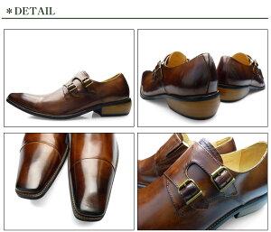 【送料無料】BumpN'GRIND(バンプアンドグラインド)bg-2800-camelキャメルスタイリッシュ本革メンズビジネスシューズダブルモンクタイプ茶革靴紳士靴