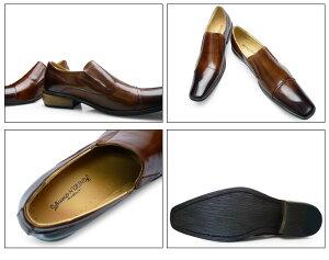 BumpN'GRIND(バンプアンドグラインド)bg-2790-CAMELキャメルメンズ本革ビジネスシューズロングノーズスリッポンバンプタイプ革靴紳士靴黒送料無料