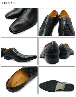 BumpN'GRIND(バンプアンドグラインド)bg-6021BLACKメンズビジネスシューズロングノーズ本革ドレスシューズスクエアトゥ革靴紳士靴ブラック【送料無料】【RCP】