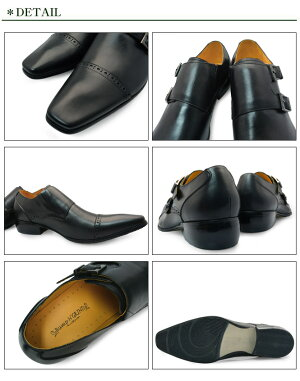 BumpN'GRIND(バンプアンドグラインド)bg-6022BLACKメンズビジネスシューズロングノーズ本革ドレスシューズスクエアトゥ革靴紳士靴ブラック【送料無料】【RCP】