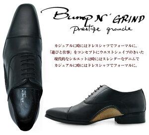 BumpN'GRIND(バンプアンドグラインド)prestigegradeプレステージグレードbg-7010BLACK