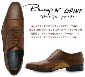 BumpN'GRIND(バンプアンドグラインド)prestigegradeプレステージグレードbg-7010BROWNメンズビジネスシューズ本革ストレートチップドレスシューズスクエアトゥ革靴紳士靴ブラウン