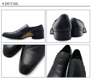 BumpN'GRIND(バンプアンドグラインド)prestigegradeプレステージグレードbg-7011BLACKメンズビジネスシューズ本革サイドシューレースドレスシューズ革靴紳士靴