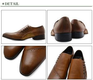 BumpN'GRIND(バンプアンドグラインド)prestigegradeプレステージグレードbg-7011BROWNメンズビジネスシューズ本革サイドシューレースドレスシューズ革靴紳士靴