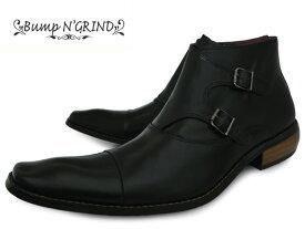 Bump N' GRIND 2804 BLACK バンプ アンド グラインド メンズ ダブルモンク ブーツ サイドジップ 本革 ロングノーズ ビジネスシューズ 革靴 紳士靴 ブラック BG-2804 BLACK ドレスシューズ 送料無料
