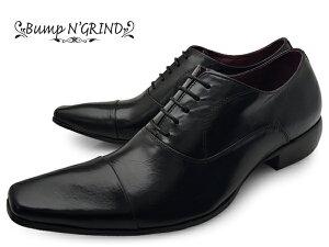 BumpN'GRINDバンプアンドグラインドメンズビジネスシューズ本革ロングノーズスクエアトゥストレートチップ内羽根革靴紳士靴ブラックBG-6031BLACKドレスシューズ送料無料就活靴くつ