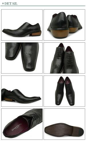 BumpN'GRINDバンプアンドグラインドメンズビジネスシューズ本革ロングノーズスクエアトゥ紐革靴紳士靴ブラックBG-6045BLACKドレスシューズ送料無料就活靴くつ05P28Sep1602P01Oct16