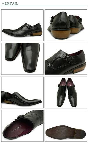 BumpN'GRINDバンプアンドグラインドメンズビジネスシューズ本革ロングノーズスクエアトゥストレートチップモンク革靴紳士靴ブラックBG-6046BLACKドレスシューズ送料無料就活靴くつ05P28Sep1602P01Oct16