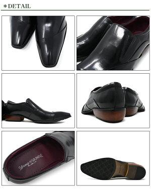 BumpN'GRINDバンプアンドグラインドメンズビジネスシューズ本革ロングノーズスクエアトゥスリッポン革靴紳士靴ブラックBG-6051BLACKドレスシューズ送料無料就活靴くつ