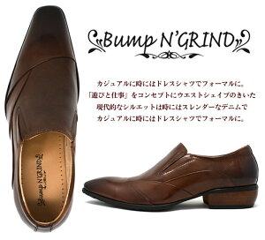 BumpN'GRINDバンプアンドグラインドメンズビジネスシューズ本革ロングノーズスクエアトゥスリッポン革靴紳士靴キャメルBG-6051CAMELドレスシューズ送料無料就活靴くつ