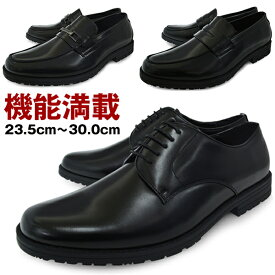 メンズ ビジネスシューズ 28cm 29cm 30cmまで対応 ラウンドトゥ 幅広 4E EEEE 軽量 紐 ビット ローファー プレーントゥ Uチップ 合成皮革 革靴 紳士靴 靴