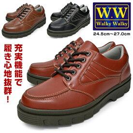 メンズ カジュアルシューズ 軽量 ローカット 紐 サイドジップ ファスナー付き BLACK BROWN 靴 くつ ウォーキングシューズ 柔らかい 履きやすい ブラック ブラウン レッドブラウン