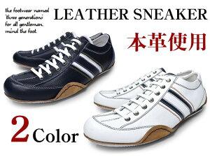 メンズスニーカー本革threegenerationsスリージェネレーションズ0412ロングノーズカジュアルシューズすにーかーホワイトネイビー白紺靴くつ