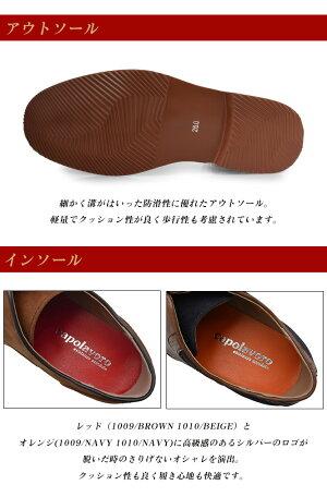 メンズカジュアルシューズプレーントゥサドルシューズレンガソールローカットcapolavoro合成皮革紳士靴フェイクスエード靴くつ父の日ギフト