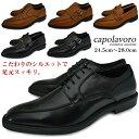 【 サマーバーゲン 】 メンズ ビジネスシューズ 靴 軽量 紳士靴 スクエアトゥ 革靴 合成皮革 紐 ダブルモンク ビット …