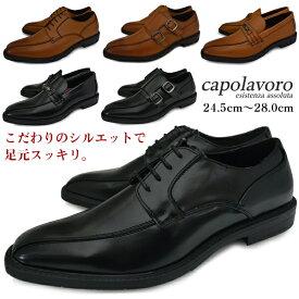 メンズ ビジネスシューズ 靴 軽量 紳士靴 スクエアトゥ 革靴 合成皮革 紐 ダブルモンク ビット 靴 痛くない 履きやすい 大きいサイズ28cm まで 送料無料