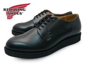 REDWING 101 OXFORD BLACK POSTMAN SHOEレッドウィング ポストマン シューズオックスフォード ブラックレザー 本革 ブーツ【送料無料】 靴 くつ