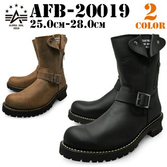 ALPHA INDUSTRIES INC.(Alpha industries) men's loafer riders boots biker boots BLACK BROWN AFB-20019 Black Brown Goodyear manufacturing 10P05Sep15