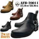 サイドゴアブーツ メンズ ALPHA INDUSTRIES INC. アルファ インダストリーズ 20011 リングブーツ 2WAY BLACK BROWN DK BROWN ブラック …