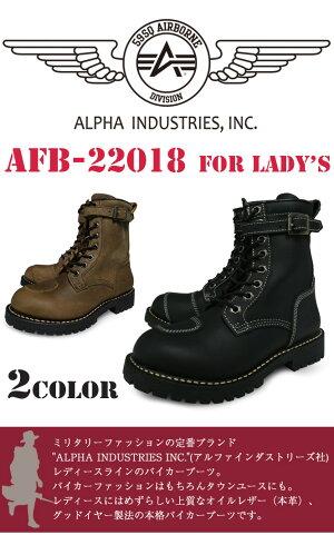 ALPHAINDUSTRIESINC.afb-22018アルファインダストリーズレディースバイカーブーツワークブーツグッドイヤーウェルト製法シフトパット本革BLACKBROWN