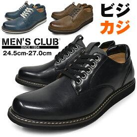 カジュアルシューズ メンズ ローカット 軽量 紐 ラウンドトゥ 靴 くつ ブランド MENSCLUB MB3608 BLACK NAVY BROWN メンズクラブ 合成皮革 かっこいい おしゃれ ビジカジ 大人カジュアル 紳士靴 革靴 幅広 3E EEE